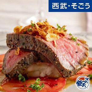 九州 物産展 こだわり グルメ ごちそう 宮崎産ブランド牛 宮崎牛 ローストビーフ ブロック モモ 300g