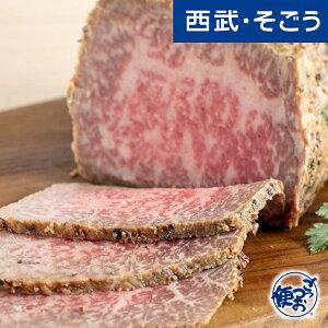 九州 物産展 こだわり グルメ ごちそう 宮崎産ブランド牛 宮崎牛 ローストビーフ ブロック モモ 500g