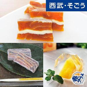 お中元 2021 スイーツ ギフト クーポン 山柿庵 柿のお菓子セット