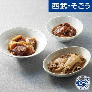 お中元 2021 グルメ ギフト クーポン にんべん 至福の一菜 惣菜詰合せ