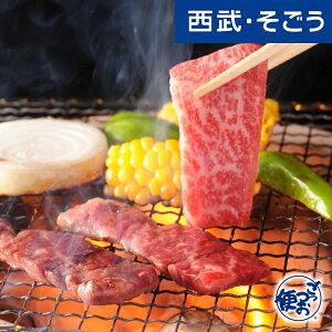 お中元 2021 グルメ ギフト クーポン 岐阜 肉のひぐち 飛騨牛 焼肉用