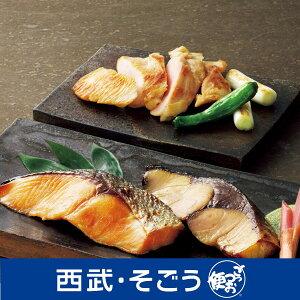 お取り寄せ グルメ 京都 河原町 京洛 辻が花 魚と肉の柚香西京漬(A)