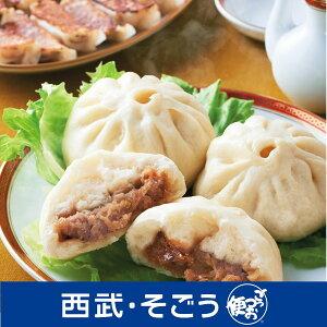 神戸南京町 皇蘭 但馬牛肉まんと神戸牛餃子