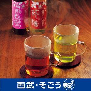 福岡 庄分酢 酢飲セット