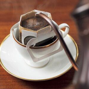 オリジナル ブレンド ドリップ パック コーヒー 山形県 飯豊町 農家レストランこしゃる 雪室熟成 珈琲