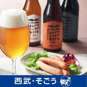 家飲み ビール ご当地 蔵ビール お酒 グルメ ごちそう 世嬉の一酒造 岩手 せきのいち 地ビールとソーセージ Aセット