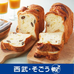食パン パン ブレッド 兵庫 万寿庵 デニッシュ セット甘栗 黒豆