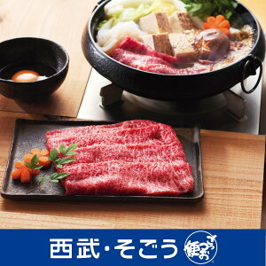 JAひだ 飛騨牛すき焼用 モモ400g