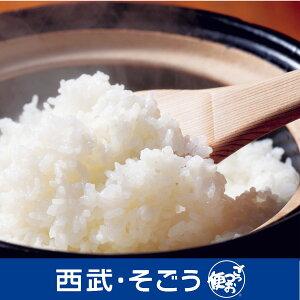 令和二年 2020 白米 精米 こしひかり 新潟県 米 お米 米匠庵 無洗米 魚沼産 こしひかり 2kg×4