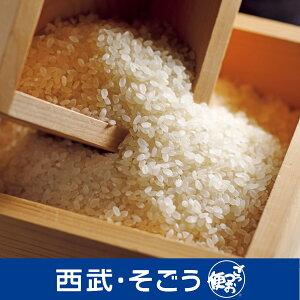 令和二年 2020 白米 精米 こしひかり 新潟県 米 お米 魚沼産 こしひかり 2kg 4袋