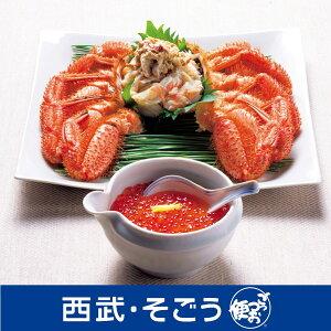海鮮 旬 いくら イクラ 毛ガニ 毛蟹 グルメ ごちそう 北海道 茹で毛がに いくら醤油漬 セット