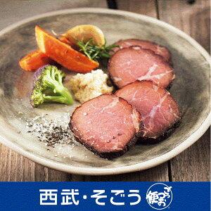 北海道 トンデンファーム 美瑛牛焼牛と生ハム