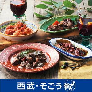 スペイン風魚介と肉の小皿料理