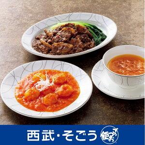ホテルオークラ 桃花林 中華惣菜詰合せ