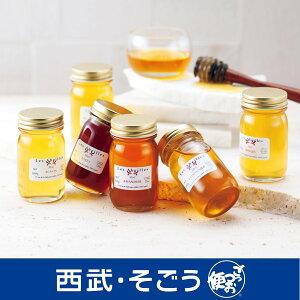 レザベイユ フランス産 ハチミツコレクション
