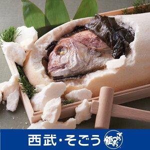 鯛 お取り寄せ グルメ 瀬戸内 天然真鯛の塩釜焼き