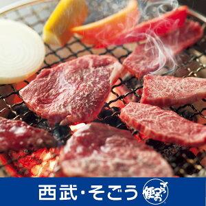 焼肉 お取り寄せ グルメ 京都 大橋亭 近江牛焼肉用