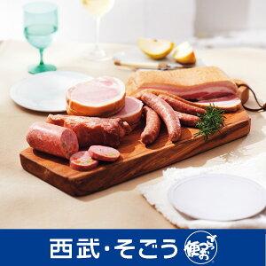 ハム ソーセージ お取り寄せ グルメ 北海道 エーデルワイスファーム 長期氷温熟成美味セット