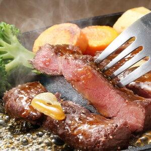 レンジで簡単 お肉博士監修の本格 ロース ステーキ