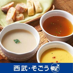 ファイン からだにやさしいスープ