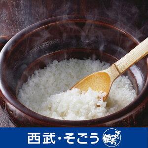 令和二年 2020 白米 精米 米 お米 こしひかり 新潟県産 特別栽培米 こしひかり