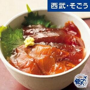 海の幸 お手軽 まぐろ マグロ 鮪 個分け グルメ ごちそう まぐろ漬け丼の具 茶碗7杯分