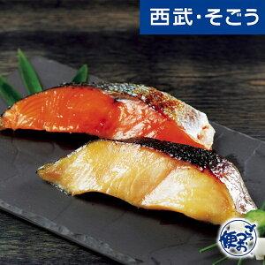 老舗 お取り寄せ グルメ 人形町 魚久 京粕漬詰合せ