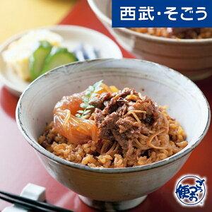缶詰 非常食 保存 簡単 便利 滋賀 大津 近江懐石 清元 近江牛 すき焼き丼 缶詰 詰合せ