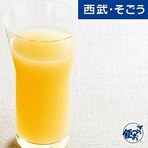 リンゴ 林檎 ストレート すっきり 油屋清右衛門 青森県産 りんご 100% ジュース