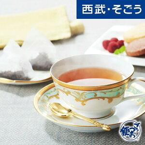 紅茶 ティー TEA ダージリン アッサム アールグレイ シェドゥーブル 紅茶 詰合せ