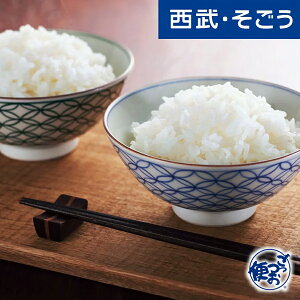 令和二年 2020 米 お米 山形県 おきたま産 つや姫 ひとめぼれ 金芽米製法 無洗米 まばゆきひめ 食べくらべ