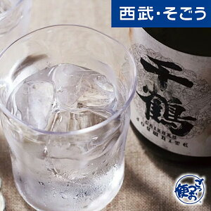 家飲み 焼酎 お酒 鹿児島 神酒造 芋焼酎 飲み比べ