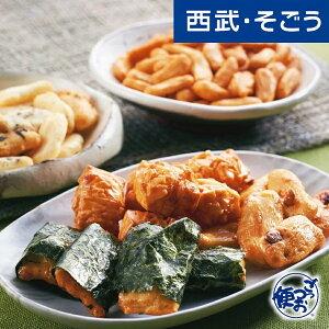 和菓子 米菓 こだわり 東京 精華堂霰総本舗 有機 もち米 あられ 詰合せ
