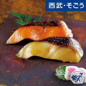 人形町魚久 老舗 グルメ ごちそう 人形町 魚久 京粕漬 詰合せ 4種 計9切詰合せ