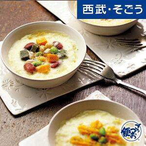 簡単便利 特選素材 あったか グラタン グルメ ごちそう 北海道 鶴居村産 チーズの3種グラタンB