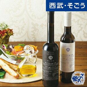 エキストラバージン・オリーブオイル 緑果・完熟搾り 2本セット