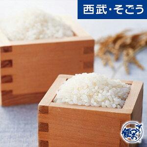 令和二年 2020 山形県 おきたま産 つや姫 ひとめぼれ 米 お米 金芽米製法 無洗米 まばゆきひめ 食べくらべ 計7袋 9.45kg