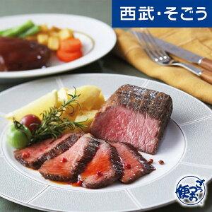 ローストビーフの店鎌倉山 ローストビーフ・ハンバーグセット