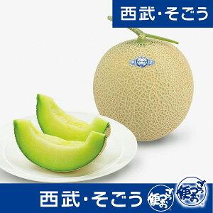 メロン 静岡 専門店 フルーツ 果物 デザート メロンショップ シマザキ 静岡 温室 マスクメロン
