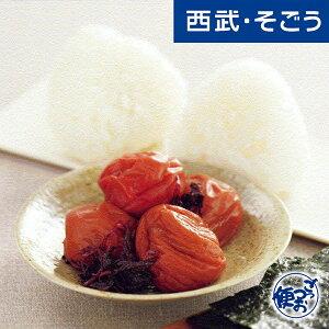 和歌山 有機南高梅使用梅干 調味梅干 しそ風味とうす塩味