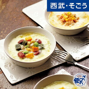 簡単便利 特選素材 あったか グラタン グルメ ごちそう 北海道 鶴居村産 チーズの3種グラタンC