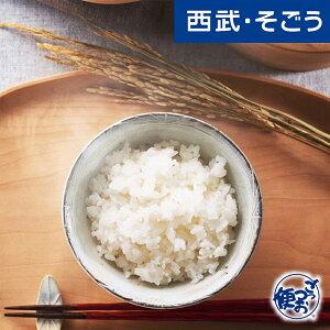 令和二年 2020 山形県 つや姫 ひとめぼれ 米 お米 無洗米 まばゆきひめ 食べくらべ 計9袋 12.15kg