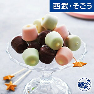 東京 ナポリ イタリアンひとくちアイス詰合せ