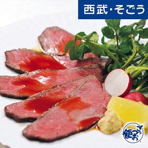 お取り寄せ グルメ ローストビーフの鎌倉山 ローストビーフ ハンバーグウインナーセット