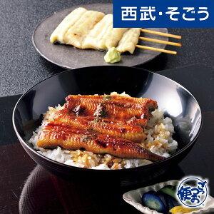 うなぎ 鰻 ウナギ 国産 グルメ ごちそう 静岡産 うなぎ 蒲焼 白焼 詰合せ