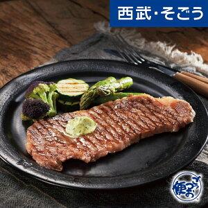 和牛 サーロイン ステーキ お取り寄せ グルメ 京都 大橋亭 もとぶ牛 サーロインステーキ用