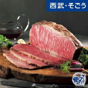 鎌倉 お取り寄せ グルメ ローストビーフの店鎌倉山 黒毛和牛サーロイン ローストビーフ
