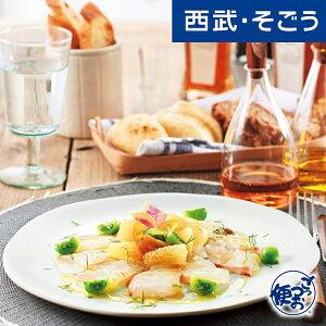 お取り寄せ グルメ オリーブオイルと熟成バルサミコ酢 5本セット