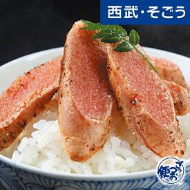 海の幸 明太子 珍味 名店の味 グルメ ごちそう ふく富 博多が旨位 直火焼き炙りめんたい