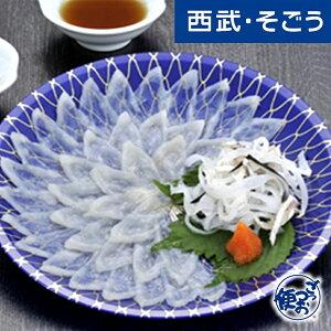 海の幸 ふぐ 刺身 グルメ ごちそう 福岡 ふく太郎本部 とらふく 刺身セット